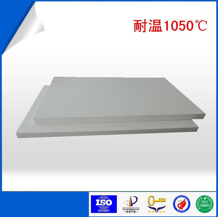 NIP-1050型纳米微孔隔热板