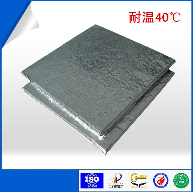 NIP-40纳米真空保温板