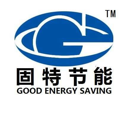 天津固特节能环保科技有限公司