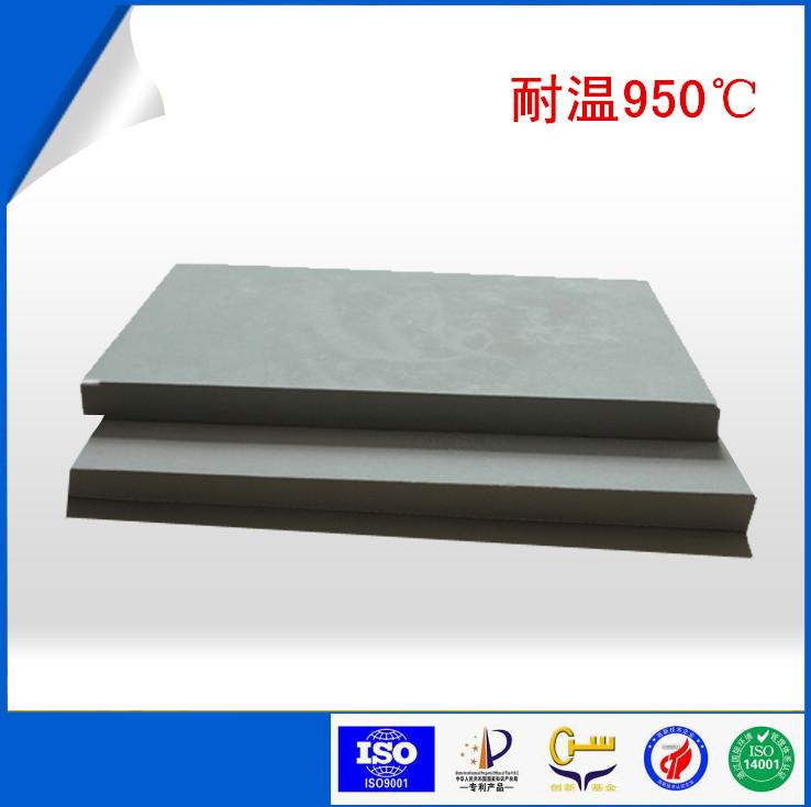 NIP-950型纳米微孔隔热板